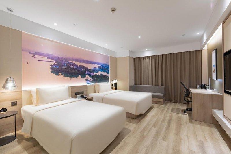 Atour Hotel (Suzhou Wujiang Wuyue Plaza) Room Type