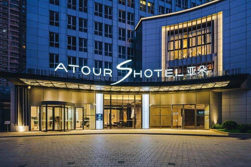 上海徐家汇天钥桥路亚朵S酒店酒店外观