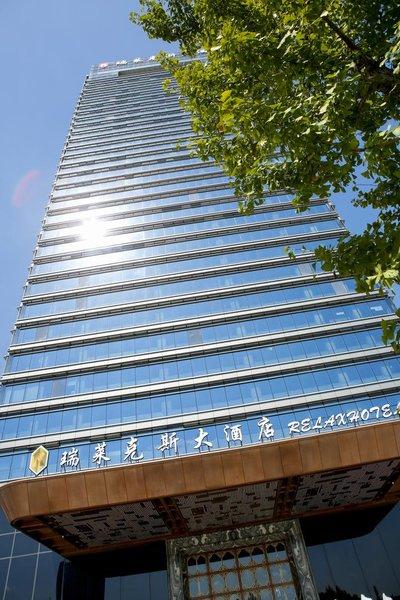 杭州富阳瑞莱克斯大酒店