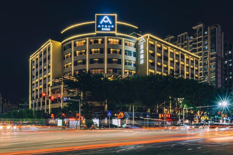 潮州人民广场亚朵酒店外观