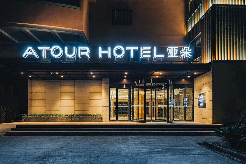 杭州西溪湿地亚朵酒店外观