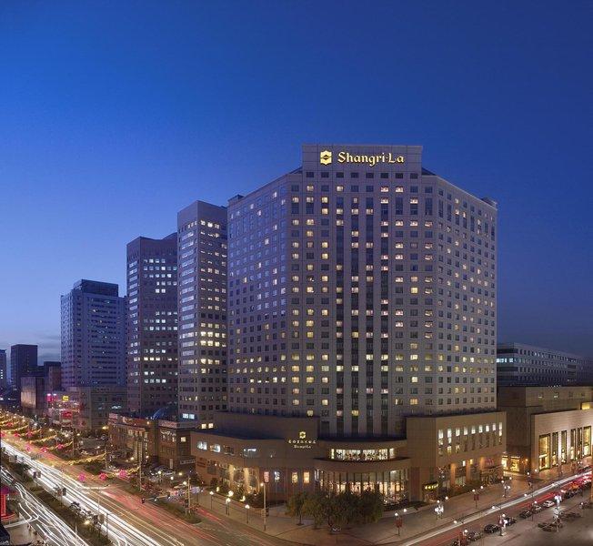 Shangri-La Hotel Changchun Over view