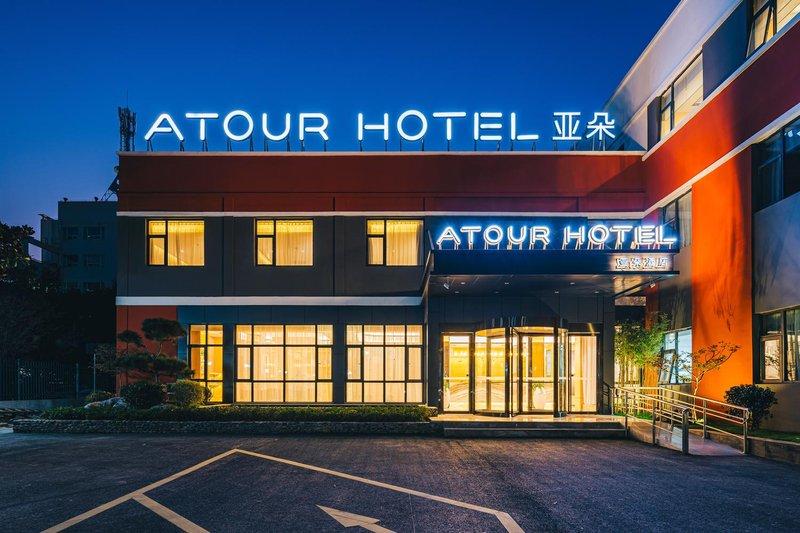 Atour Hotel (Suqian Municipal Government) Over view