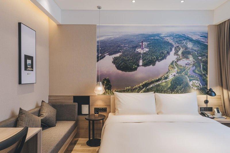 Atour Hotel (Suqian Municipal Government) Room Type