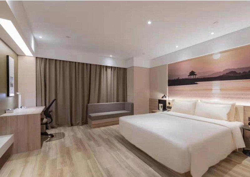Atour Hotel (Zhenjiang Xijindu) Room Type