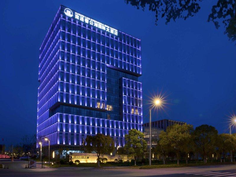 南通謇公湖国际大酒店外观