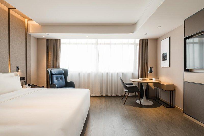 Atour Hotel Hangzhou Xiaoshan Airport Room Type