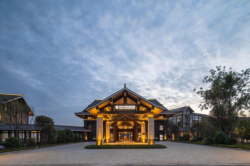 丹寨万达锦华温泉酒店外观