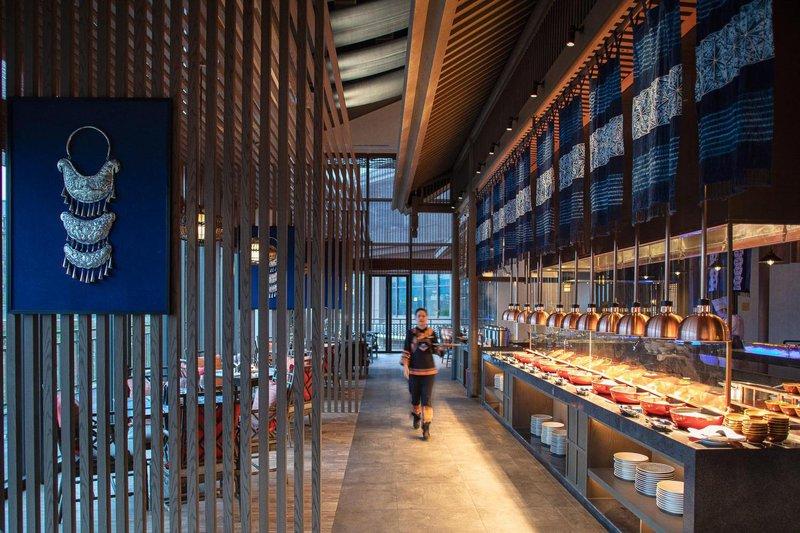 Wanda Jin Hotspring Danzhai Restaurant