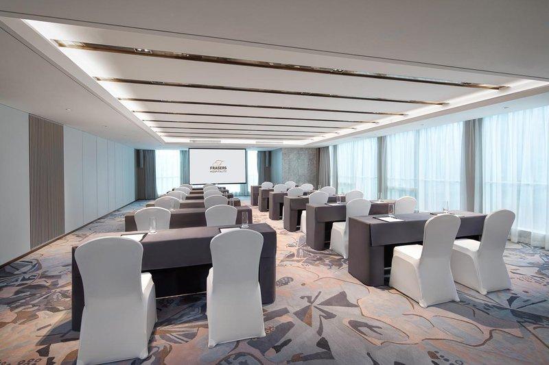 Fraser Residence Chengdu meeting room