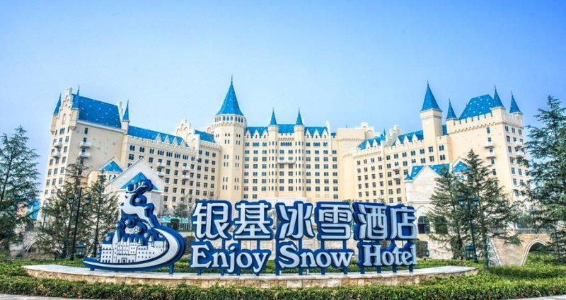 郑州银基冰雪酒店外观