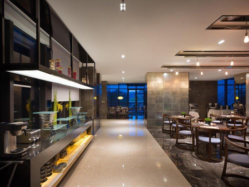 Jingu Conference Center (Suzhou Financial Town) Restaurant